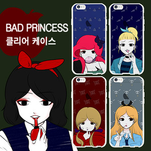 [로플리아] BAD PRINCESS (Clear)
